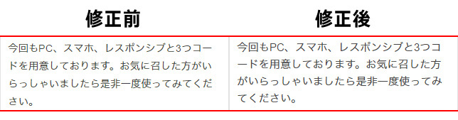 f:id:tsubasa123:20161225143759j:plain