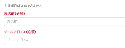 f:id:tsubasa123:20170105145906j:plain