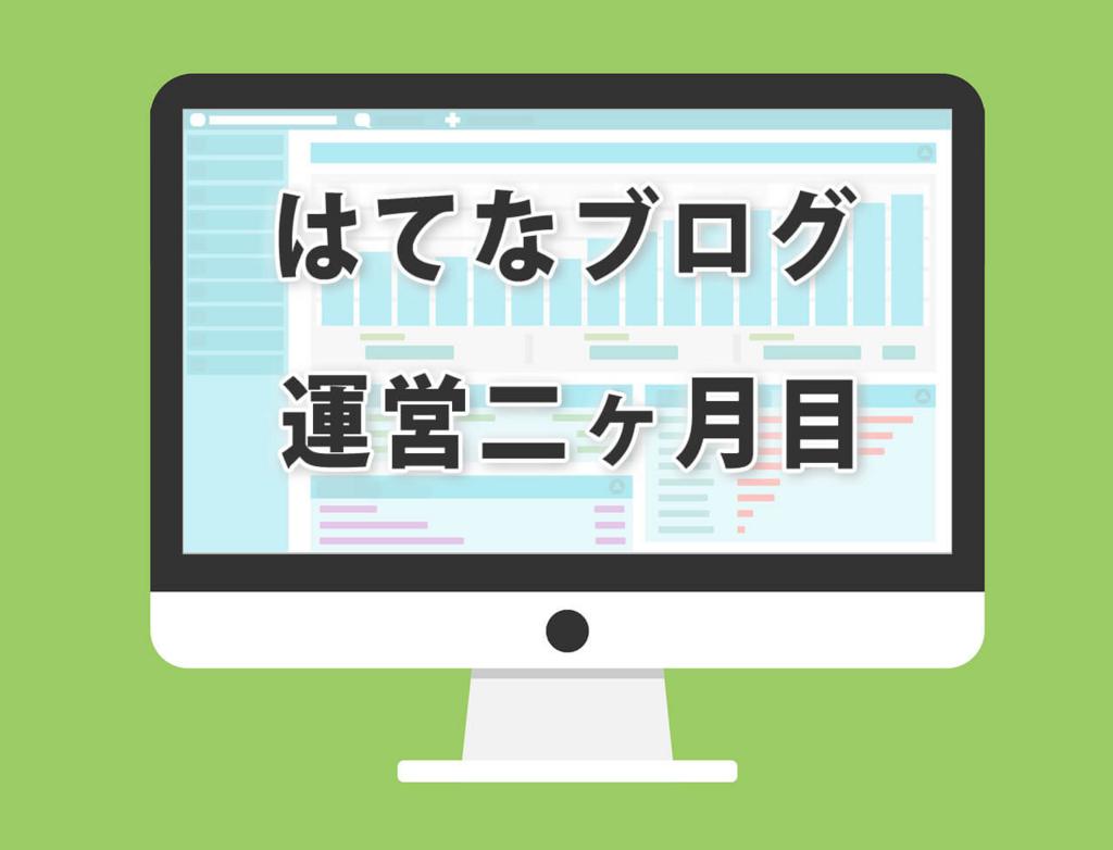 f:id:tsubasa123:20170122162628j:plain