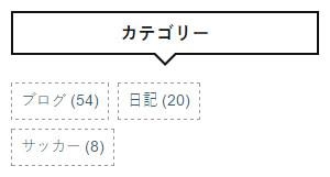 f:id:tsubasa123:20170201142457j:plain