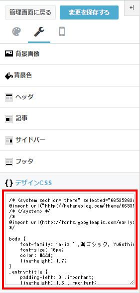 f:id:tsubasa123:20170201142605j:plain