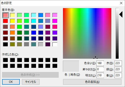 f:id:tsubasa123:20170206181406j:plain