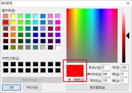 f:id:tsubasa123:20170206181413j:plain