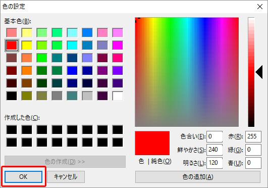 f:id:tsubasa123:20170206181421j:plain