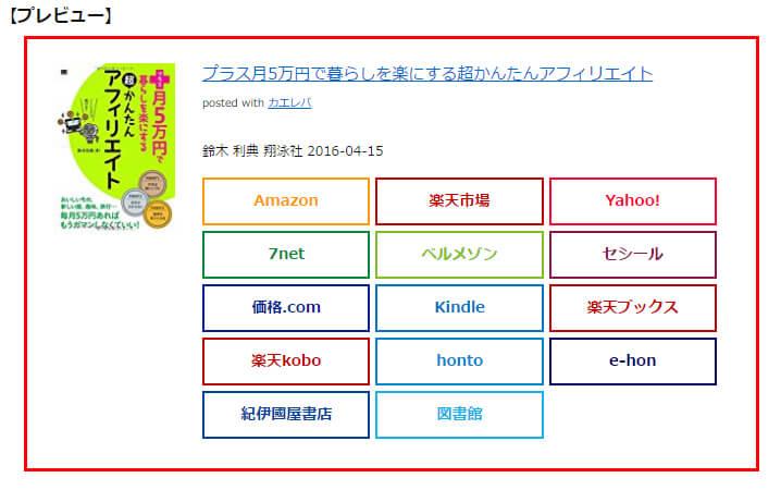 f:id:tsubasa123:20170206181432j:plain