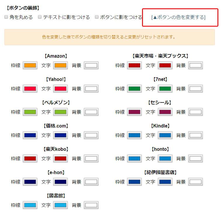 f:id:tsubasa123:20170206181442j:plain