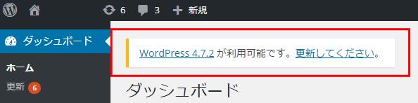 f:id:tsubasa123:20170208165423j:plain