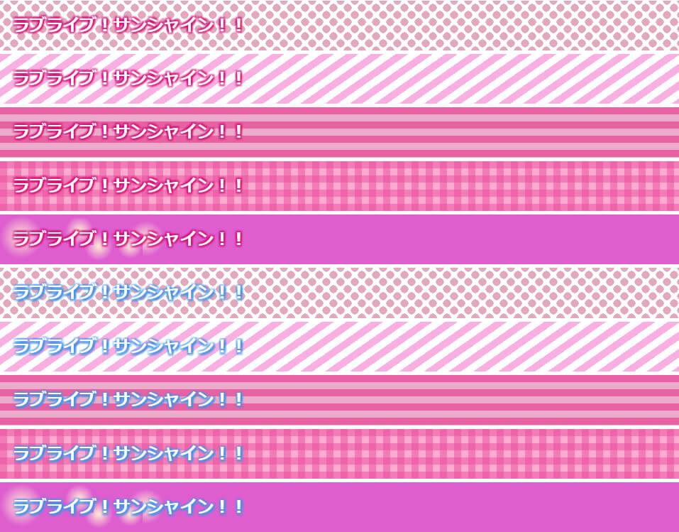 f:id:tsubasa123:20170423151056j:plain