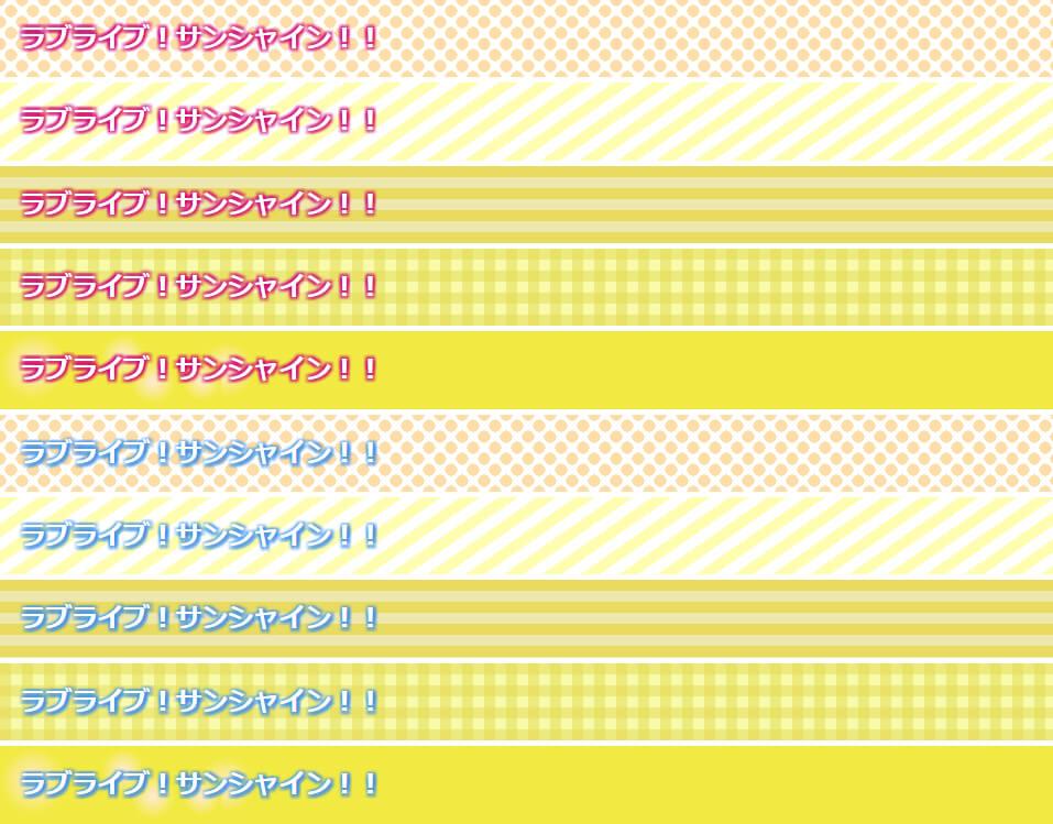 f:id:tsubasa123:20170423151115j:plain