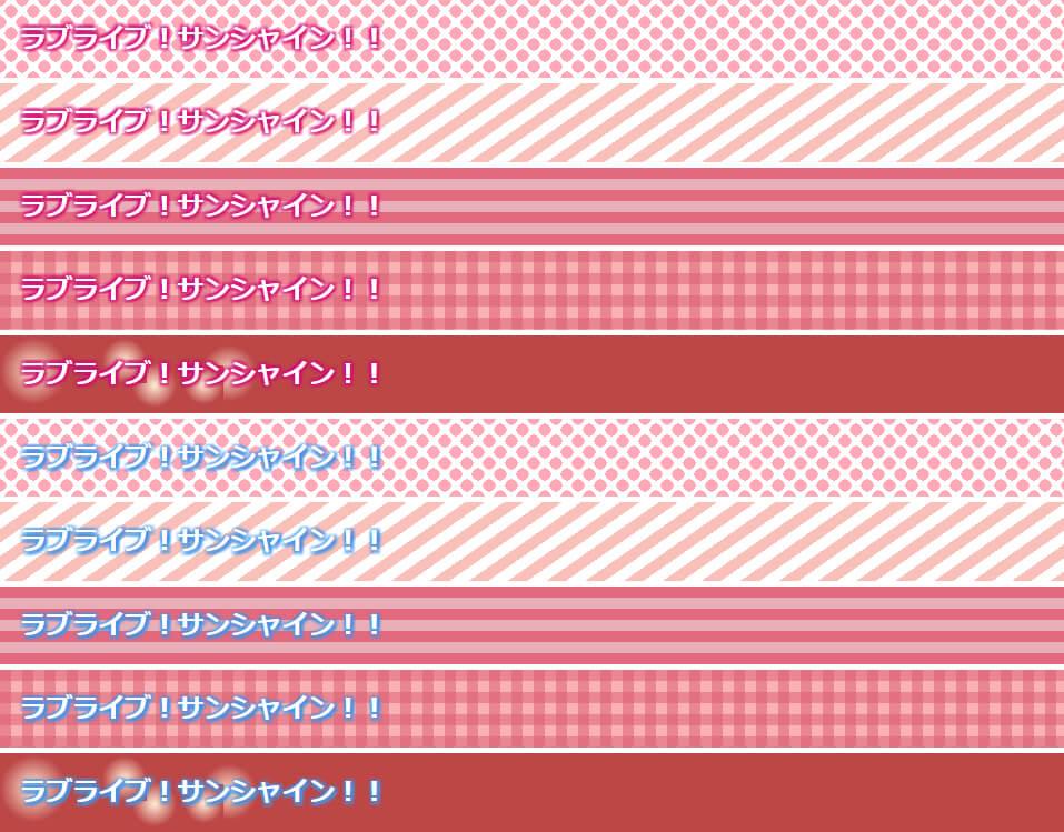 f:id:tsubasa123:20170423151132j:plain
