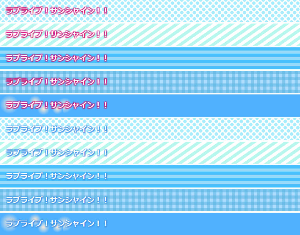 f:id:tsubasa123:20170423151209j:plain