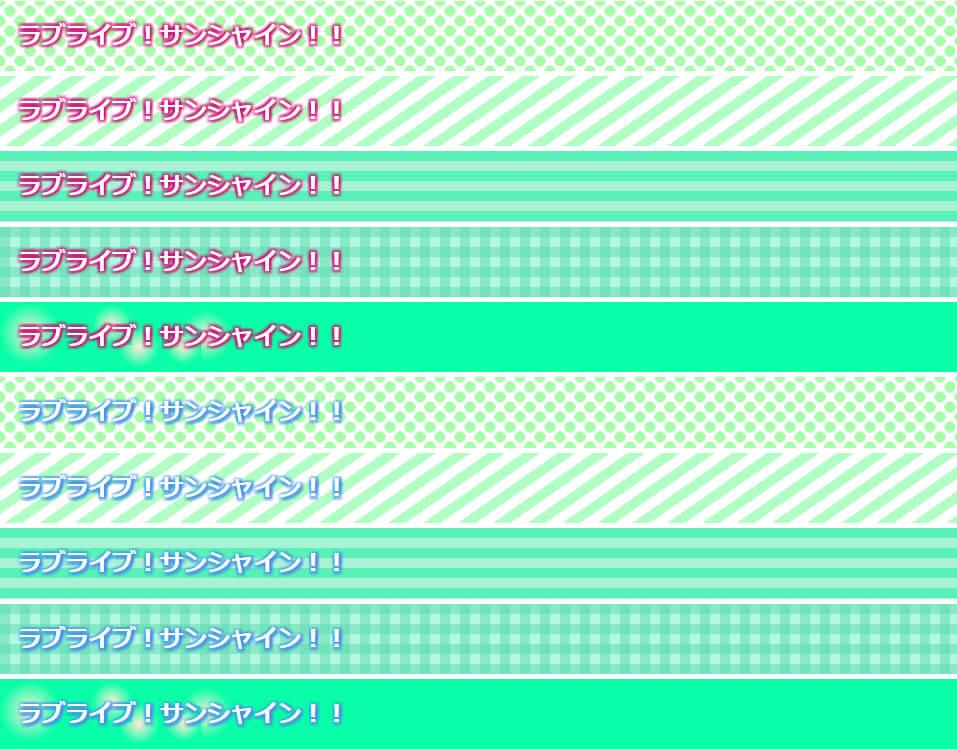 f:id:tsubasa123:20170423151222j:plain