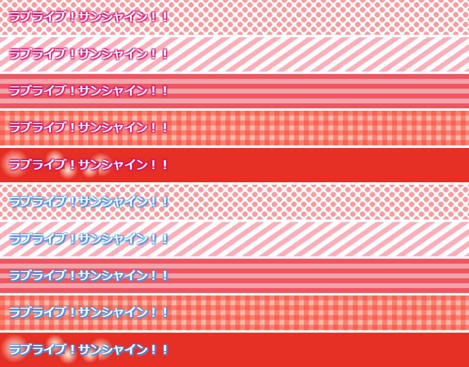 f:id:tsubasa123:20170423151241j:plain