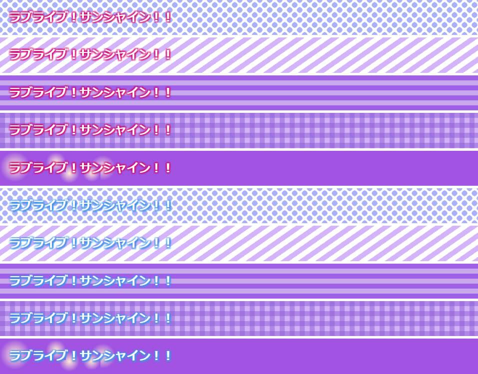f:id:tsubasa123:20170423151305j:plain