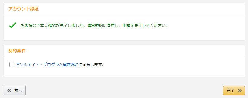f:id:tsubasa123:20170429190730j:plain