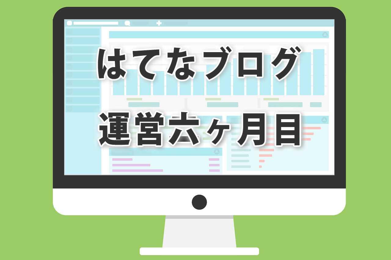 f:id:tsubasa123:20170604181919j:plain