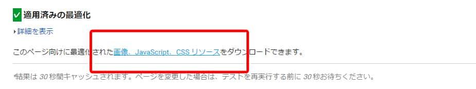 f:id:tsubasa123:20170609154724j:plain