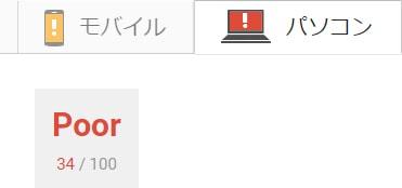 f:id:tsubasa123:20170611114623j:plain