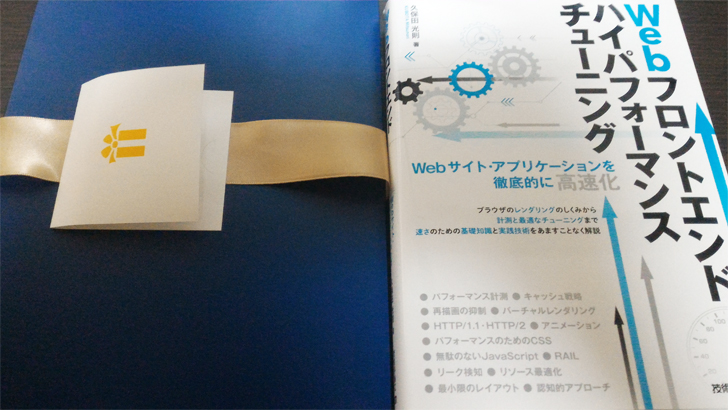 f:id:tsubasa123:20170820170056j:plain