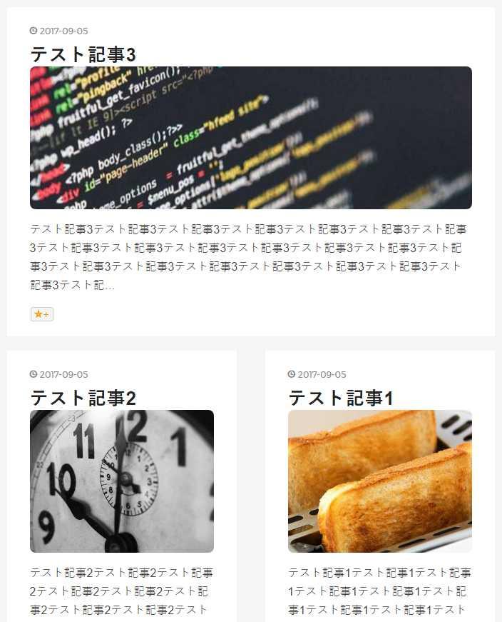 f:id:tsubasa123:20170905203906j:plain