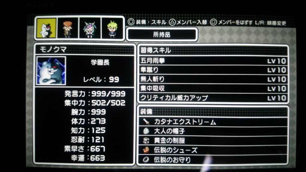 f:id:tsubasa410-snowrabbit:20170305174606j:plain