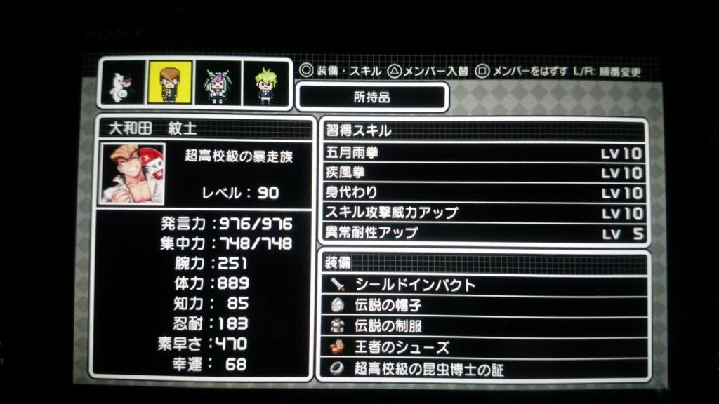 f:id:tsubasa410-snowrabbit:20170305174620j:plain