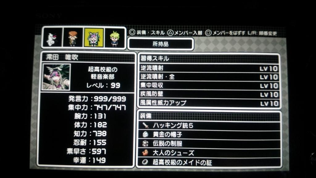 f:id:tsubasa410-snowrabbit:20170305174633j:plain