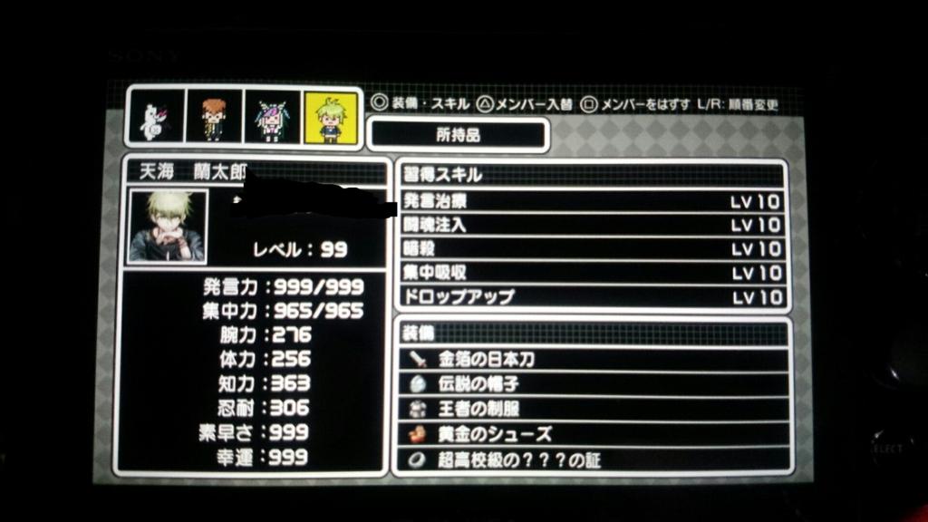 f:id:tsubasa410-snowrabbit:20170305174650j:plain