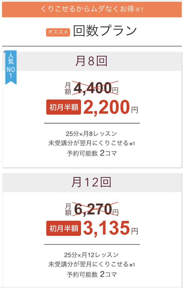 f:id:tsubasa77:20210118231203p:plain