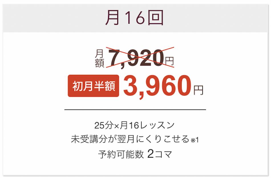 f:id:tsubasa77:20210118231231p:plain