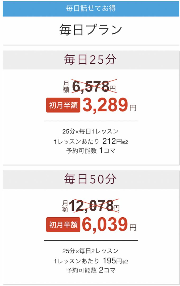 f:id:tsubasa77:20210119033033p:plain