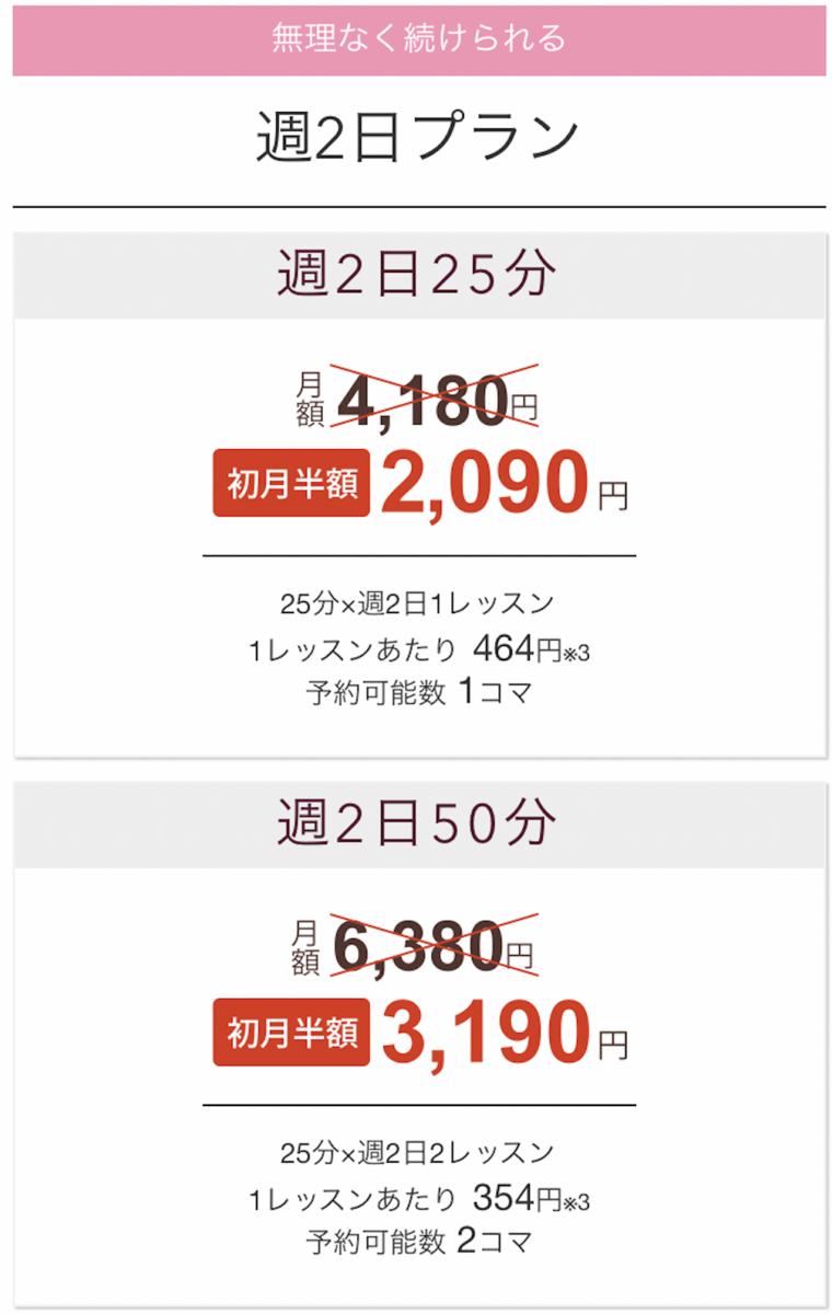 f:id:tsubasa77:20210119033102p:plain
