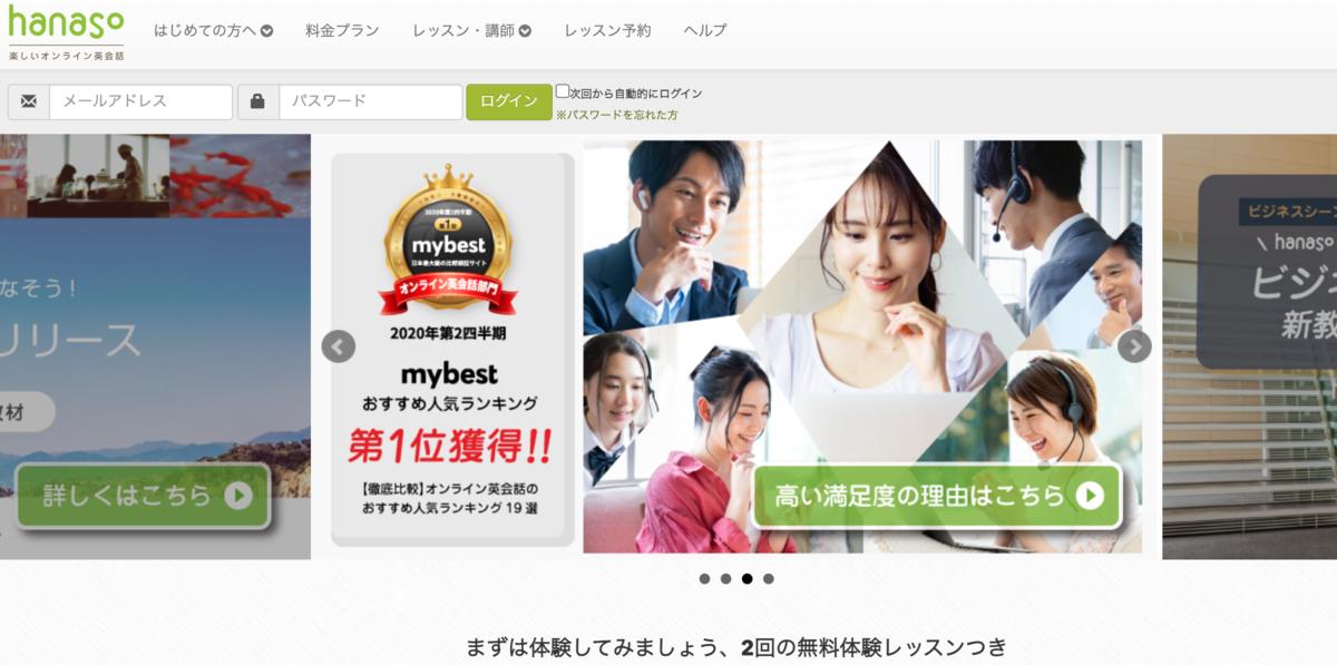 f:id:tsubasa77:20210120140809p:plain