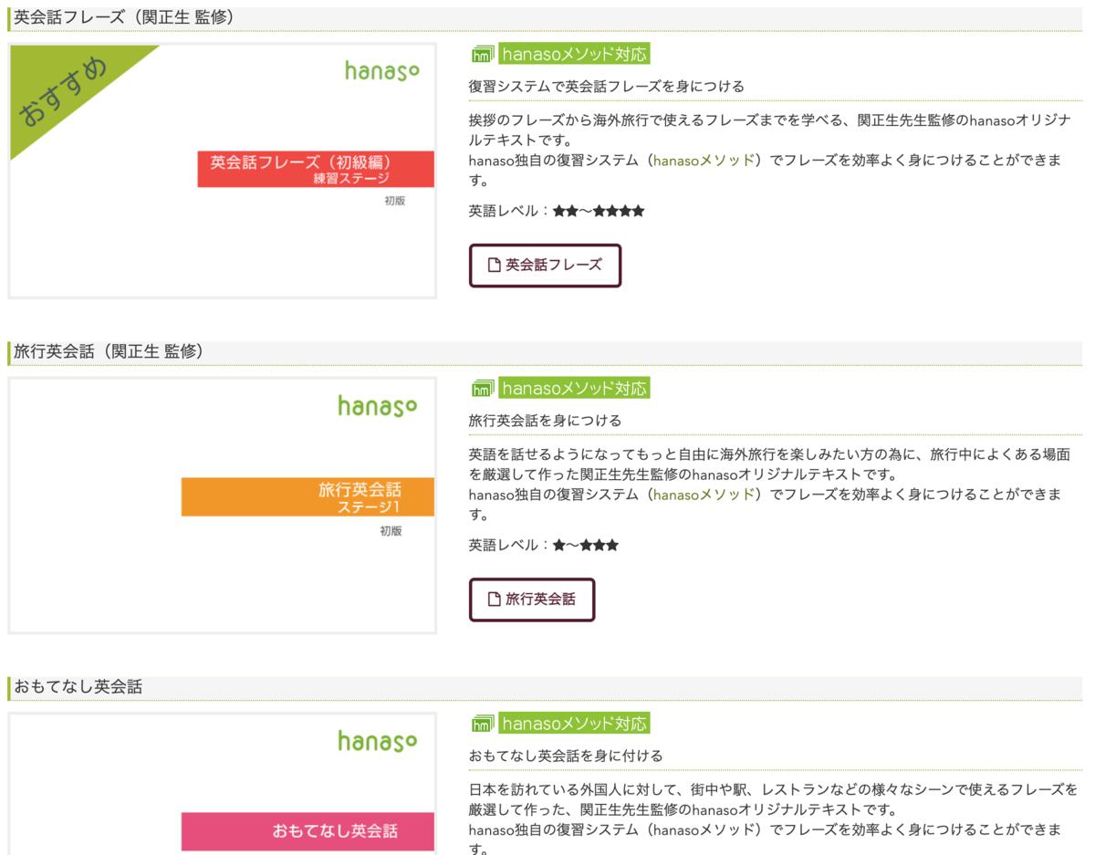 f:id:tsubasa77:20210120141455p:plain