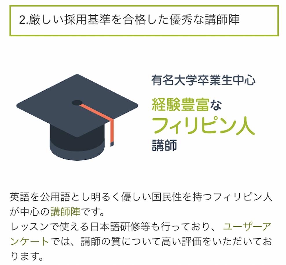 f:id:tsubasa77:20210123212845p:plain