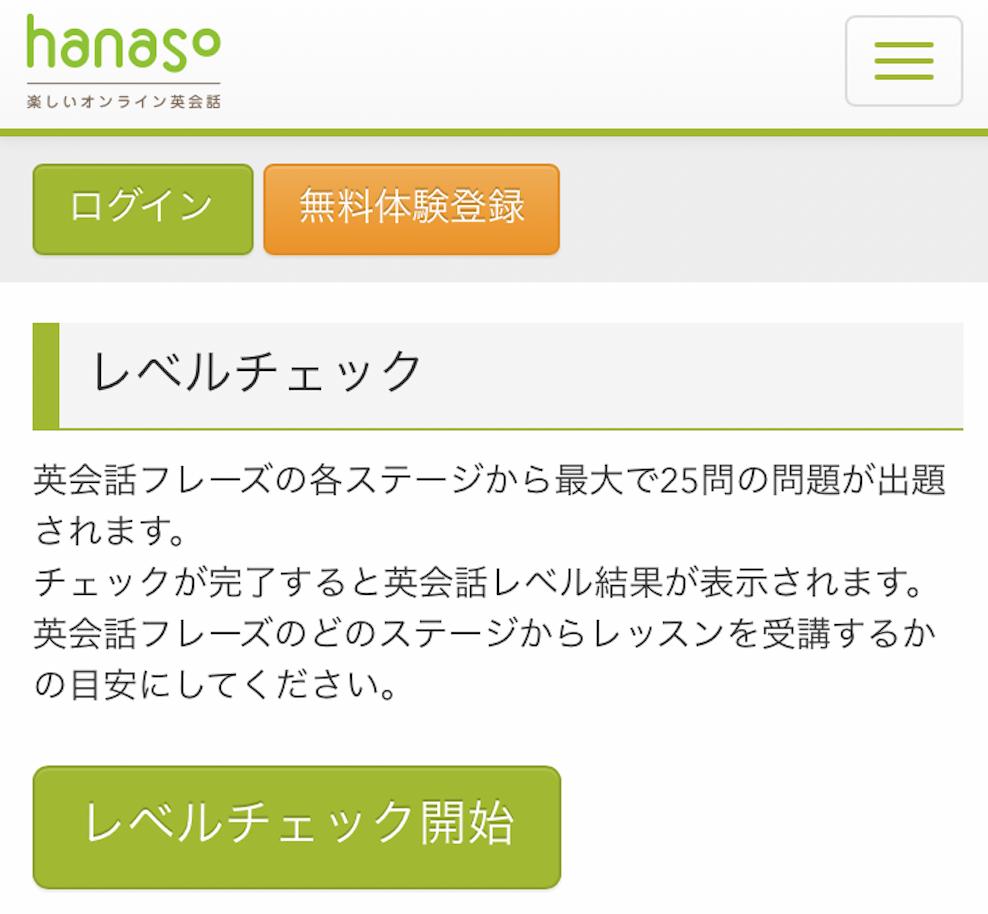 f:id:tsubasa77:20210123212959p:plain