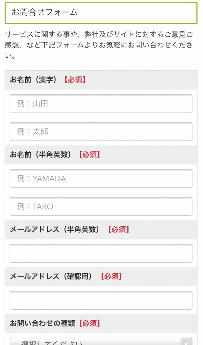 f:id:tsubasa77:20210123213810p:plain