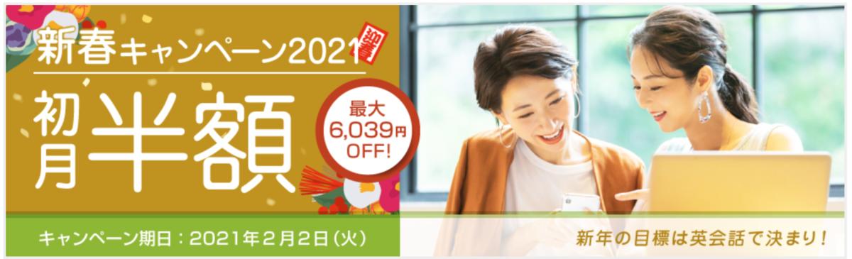f:id:tsubasa77:20210123220324p:plain