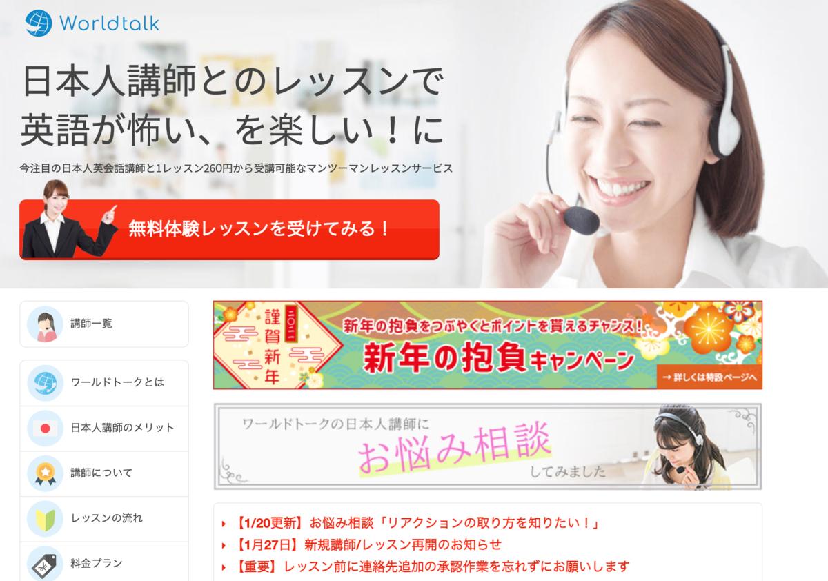 f:id:tsubasa77:20210131235902p:plain