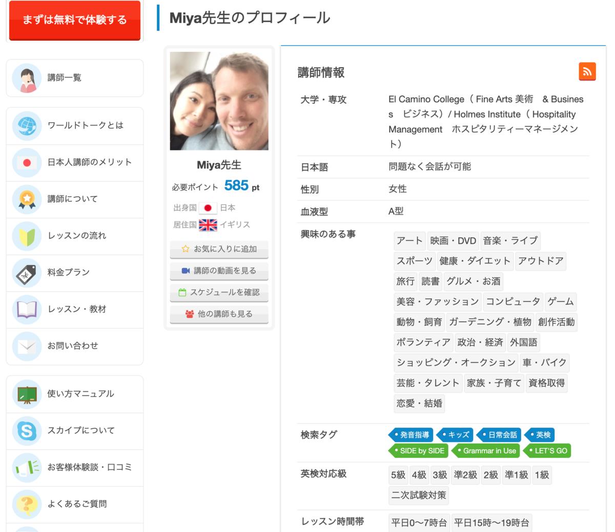 f:id:tsubasa77:20210201003528p:plain
