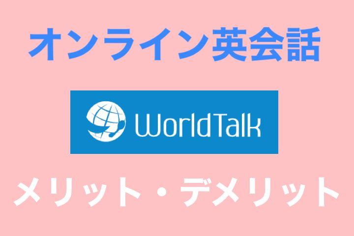 f:id:tsubasa77:20210201012444j:plain