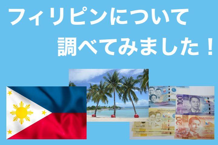 f:id:tsubasa77:20210208221513j:plain