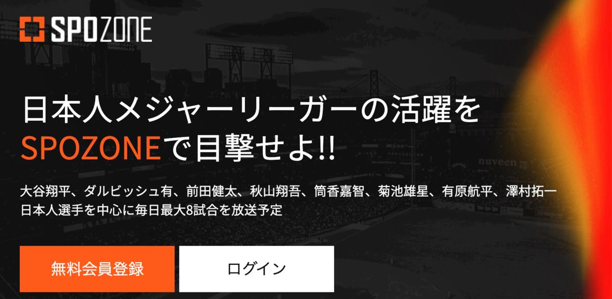 f:id:tsubasa77:20210502172141p:plain
