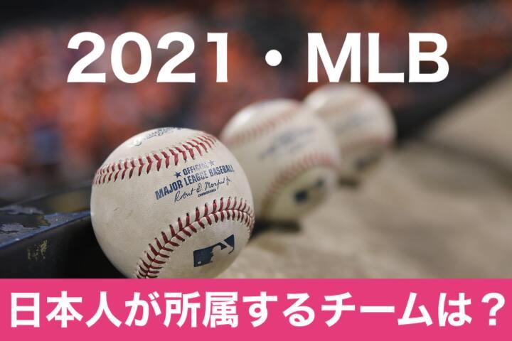 f:id:tsubasa77:20210504125509j:plain