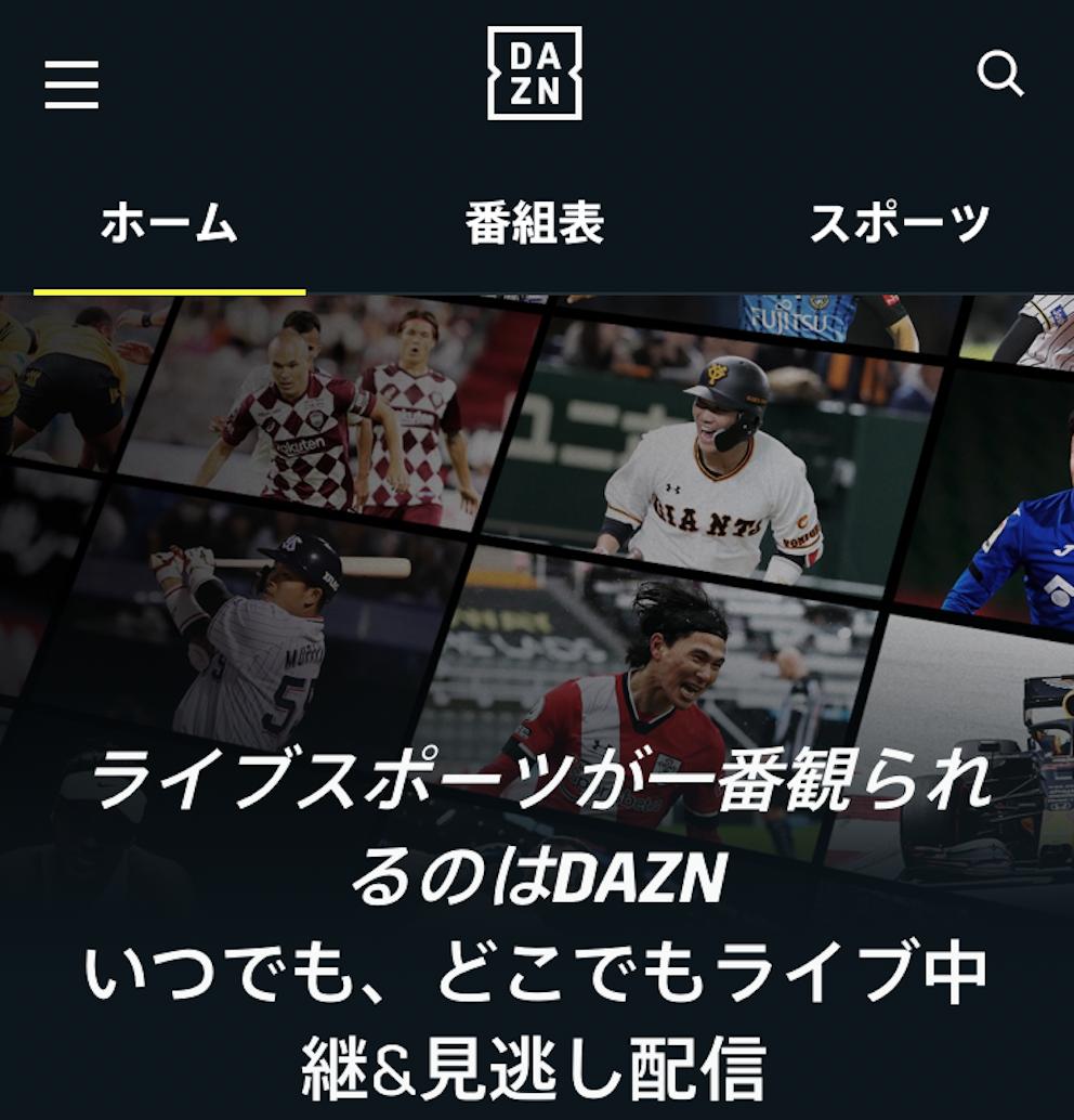 f:id:tsubasa77:20210510012106p:plain