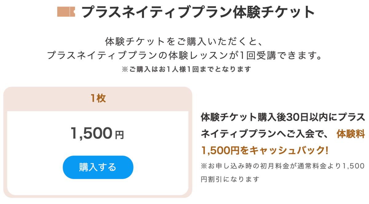 f:id:tsubasa77:20210520132553p:plain