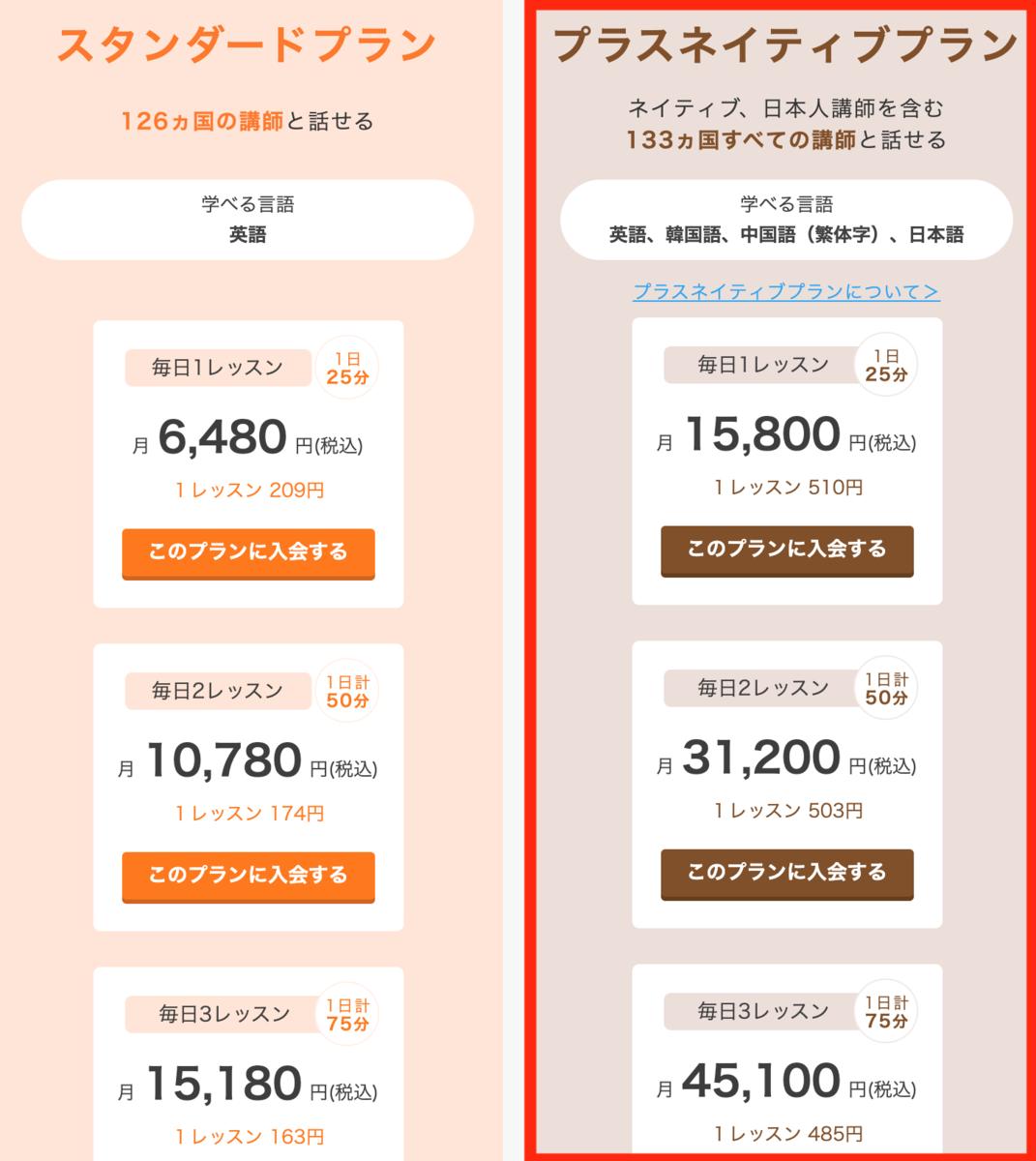 f:id:tsubasa77:20210520133652p:plain
