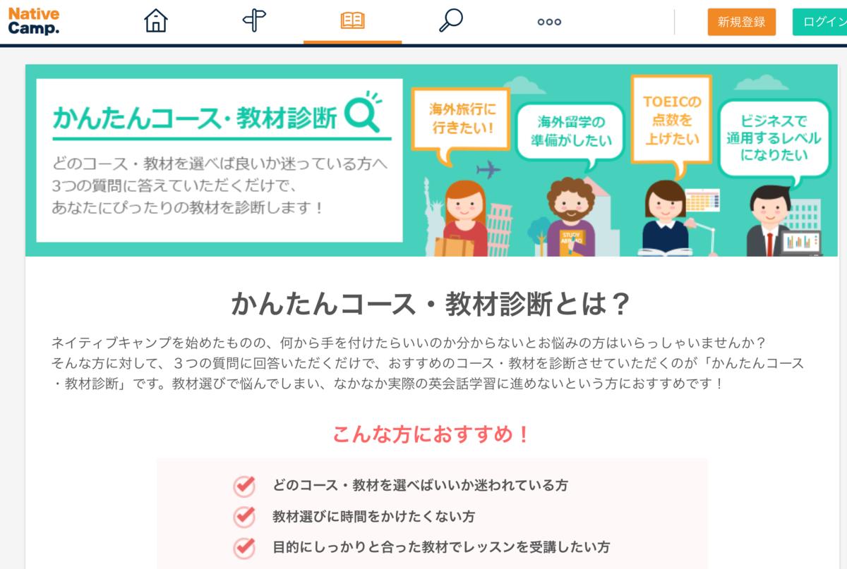 f:id:tsubasa77:20210604125632p:plain