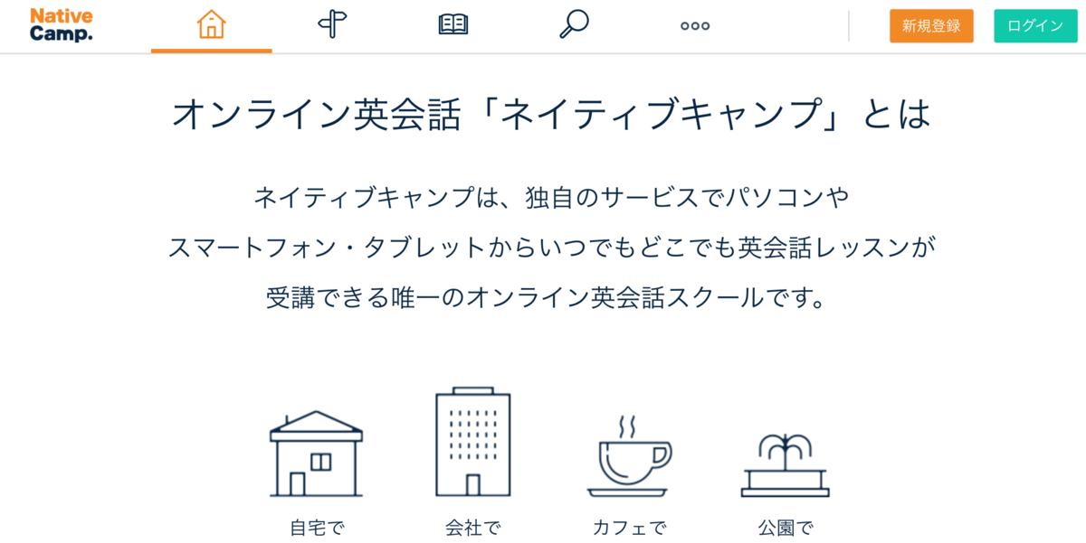 f:id:tsubasa77:20210606173803p:plain
