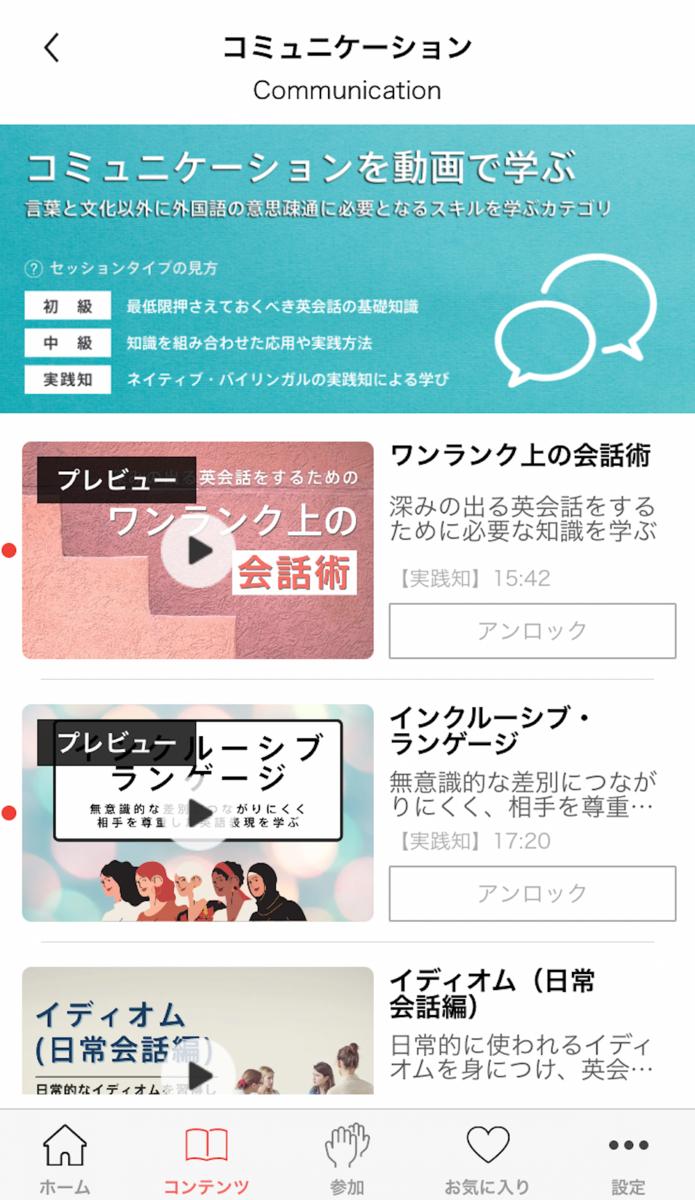 f:id:tsubasa77:20210609023220p:plain